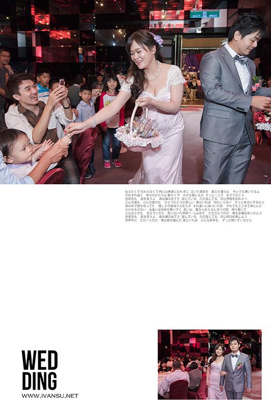 29108673023 8cdb5c97f1 o - [婚攝] 婚禮紀錄@新天地 品翰&怡文