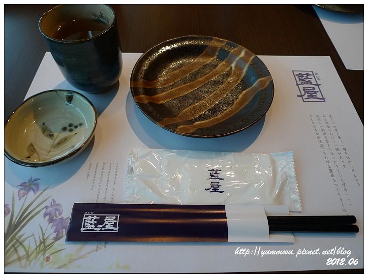 大江藍屋日本料理4