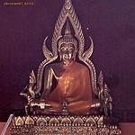 20100410_0933 Wat Sri Don Muun, วัดศรีดอนมูล thumbnail