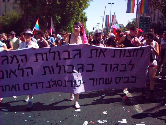 tel aviv gay pride 15