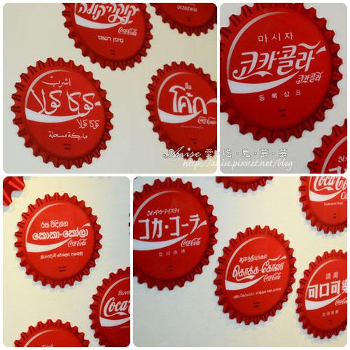可口可樂工廠015.jpg