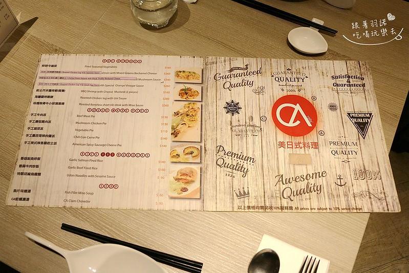 CA rolls 高級美日式創意料理天母棒球場美日式014