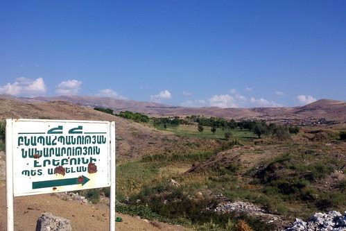 Yerevan, Mushavan, Erebuni State Reserve, 2012.10.04 (01)