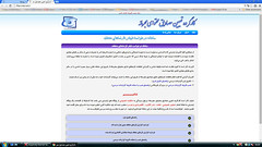 Inviting to Report (Kombizz) Tags: iranian filter kombizz tehran iran 2016 1394 tarnama illegalwebsites sexyimages privateimages badwords insulting websitefilters websites censorship farsi farsilanguage invitingtoreport unlawfulmaterial