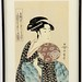 142. Antique Japanese Woodblock Print