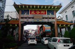 Kuching, Sarawak, Malaysia (ARNAUD_Z_VOYAGE) Tags: kuching sarawak malaysia federal territory national capital city landscape south east asia street market island borneo