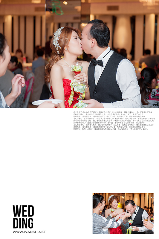 29046326014 a936decb67 o - [台中婚攝]婚禮攝影@裕元花園酒店 時維 & 禪玉
