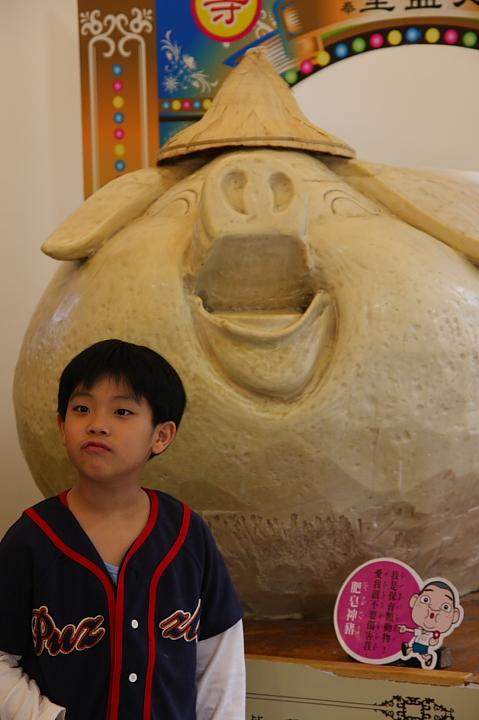 三峽茶山房肥皂文化體驗館觀光工廠0016