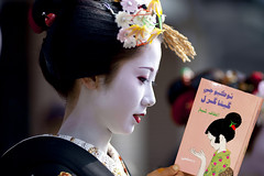 003 Tokyo jee geisha girl. (Komal Khan Junejo) Tags: school college university ships national writer sheikh sindh merchantnavy sindhi adabi ktn marineengineer altafshaikh petaarians
