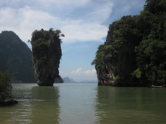 Iconic James Bond Island