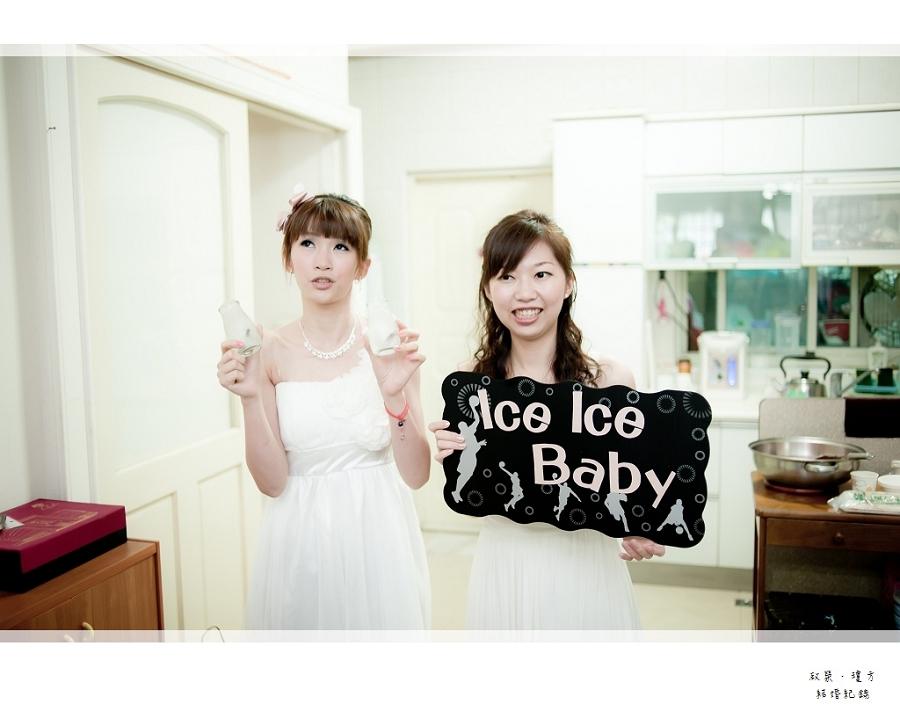 啟榮&瓊方_046