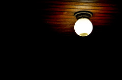 In My Light (BrennanWasHere) Tags: light night bright flickrchallengegroup