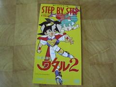 原裝絕版 1990年 4月21日 高橋留美子 YUMIKO TAKAHASHI 魔神英雄傳 2 STEP BY STEP CD 原價 930yen 中古品