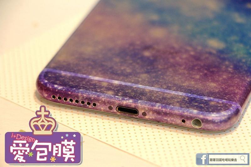愛包膜-西門新宿精準保護貼鋼化玻璃專業手機包膜109