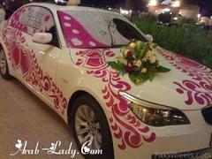 :   (1) (Arab.Lady) Tags:     1