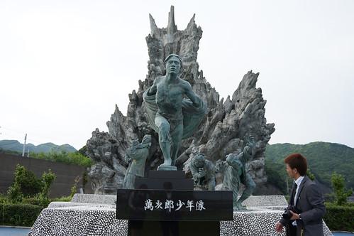 ジョン万次郎 画像11