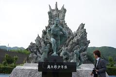 ジョン万次郎 画像23