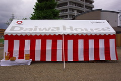 Daiwa House (tamon,inc.) Tags: red white house ceremony ground tent sendai shinto breaking daiwa jichinsai