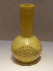 yellow glass vase with Dragon and poem (Qing Dynasty, 1644-1911) (sftrajan) Tags: china glass yellow museum beijing muse musee vase museo   peking chineseart decorativearts   nationalmuseumofchina   zhnggugujibwgun chinesischesnationalmuseum qingdyansty musenationaldechine