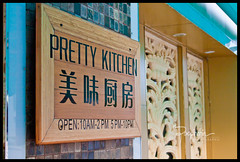 Pretty Kitchen 18 (photo_ambient) Tags: food canon island restaurant 28135mm saipan cnmi canon50d