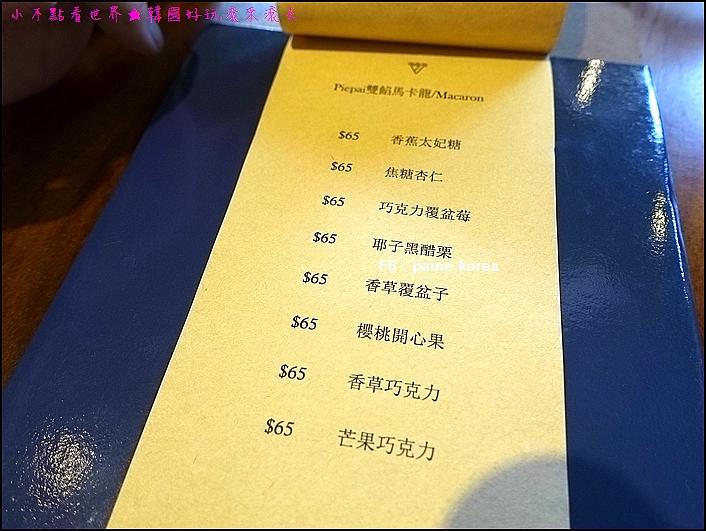 中壢PiEPAi Cafe (6).JPG