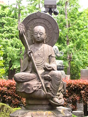 Jiz (Blaz Purnat) Tags: statue japan tokyo buddhism  nippon japo asakusa bodhisattva  japon giappone nihon jizo jap japani jizou tokio jepang japn  buddhistart ksitigarbha japonia jiz japonya budizem buddhiststatue mahayana yaponiya nhtbn jepun buddhistsculpture kshitigarbha    jaapan japn japonska japonsko   japonija  buddhistischekunst kitigarbha artebudista  artbouddhique   japna artebuddhista  jijang       budistinaumetnost