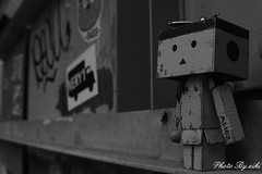 21 (eikidoll_666) Tags: blackandwhite outdoor monochrome toy toyphotography outdoortoyphotography   figure outdoorphotography danboard