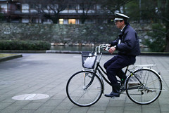 The Policeman (lilacandhoney) Tags: asia asian japan japon asie garden forest park hiroshima castle beauty people man velo bicycle nature france moment memory journey voyage day daytime ville night dusk twilight     harmony winter
