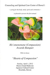 "Hoʻomenemene (Compassion) Program, 2012 • <a style=""font-size:0.8em;"" href=""http://www.flickr.com/photos/145209964@N06/29806211105/"" target=""_blank"">View on Flickr</a>"