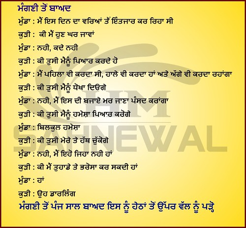 punjabi funny picture new 2012 comment desi - a photo on Flickriver