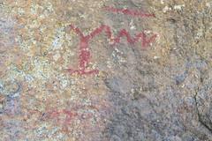Luiseo Pictograph (Jeff3629) Tags: ca petroglyph pictograph perris cupule luiseo grindingslick elph300hs bernasconihills deepmortarholes