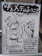 多田さん 画像30
