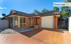 8 Venus Close, Cranebrook NSW