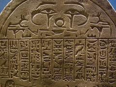 DSC00631 (Julio Guillen) Tags: jeroglifico egipto hieroglyphs zagreb museum archaeology arheolokimuzej muzej