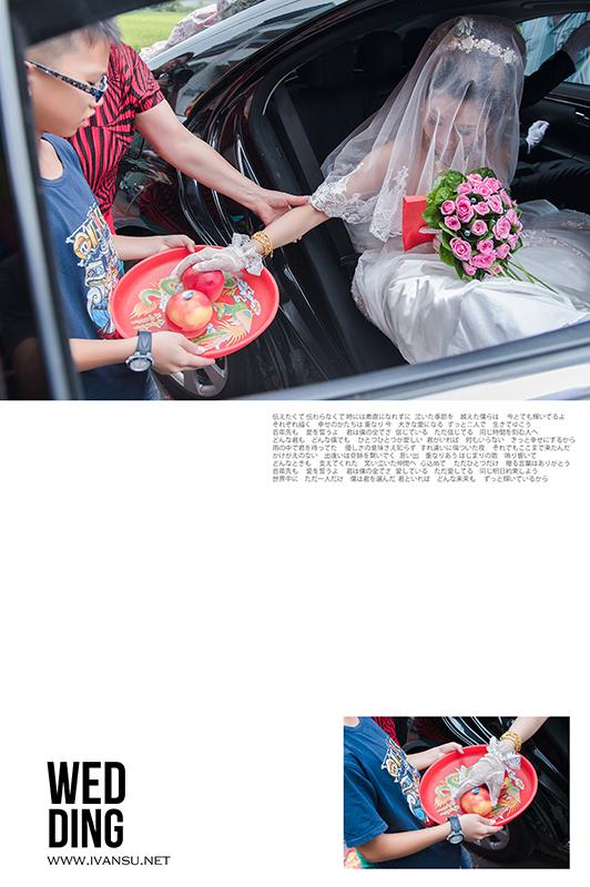 29623319042 7f70f90170 o - [婚攝] 婚禮攝影@自宅 國安 & 錡萱