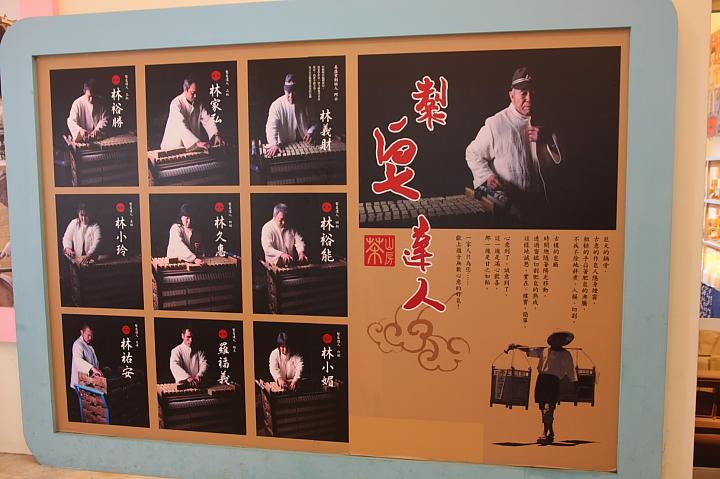 三峽茶山房肥皂文化體驗館觀光工廠0015