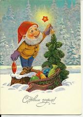 Postcard Gnome - Christmas tree (Lucy.Matv) Tags: christmas gnome newyear christmastree oldcards postcardchristmas russianpostcard postcardnewyear