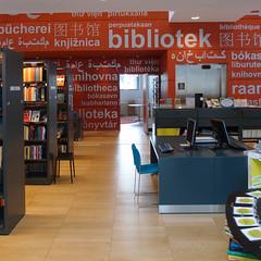 Lomma bibliotek, Lomma (s_p_o_c) Tags: architecture skne library architect sverige arkitektur lomma bibliotek arkitekt lommakommun henrikjaisnielsen matswhite henrikjaisnielsenochmatswhitearkitekter