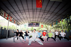 """taijiquan-10 • <a style=""""font-size:0.8em;"""" href=""""http://www.flickr.com/photos/76454937@N07/7636337964/"""" target=""""_blank"""">View on Flickr</a>"""