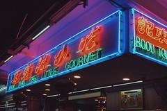 Restaurant neon light (whatthefrancis) Tags: singapore neonlight streetphotography nightphotography lioncity singapura fujifilm xt10