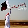 ياعنابي ♥ (Latifa Designer) Tags: qatar ما يا قطر عنابي احلاك