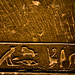 Sarcophagus for Prince Thutmose's Cat - side detail