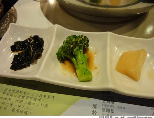 110924櫻之田野養生野菜鍋008.JPG