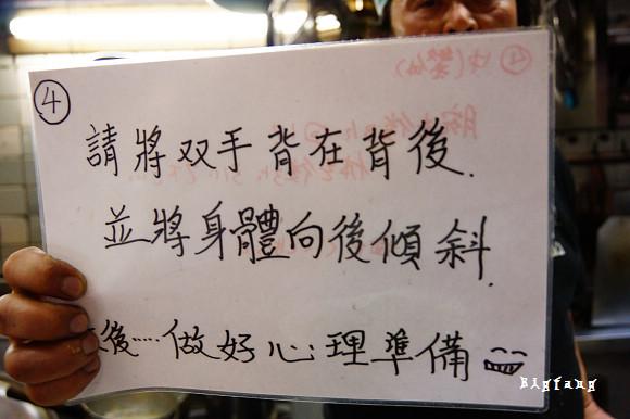 京都美食 ▎去了會有生命危險的めん 馬鹿一代拉麵 @ ▌Meiko 愛敗家。甜點。旅行~▌ :: 痞客邦
