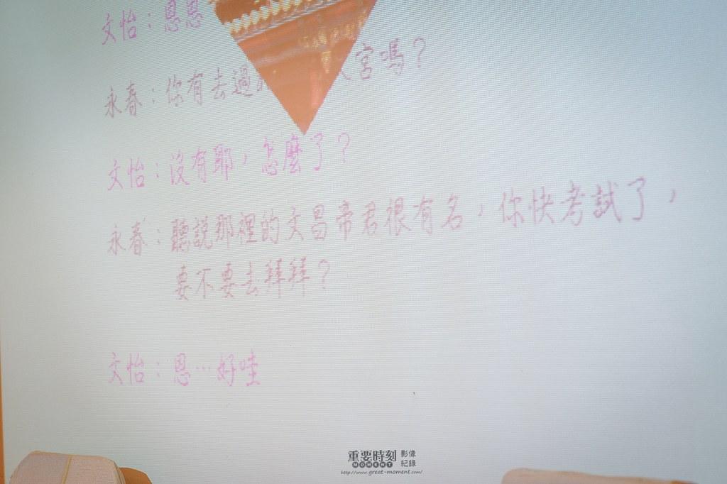 20120707-152-1.JPG