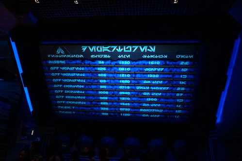 "Departure Board in the Star Tours Queue • <a style=""font-size:0.8em;"" href=""http://www.flickr.com/photos/28558260@N04/28853277052/"" target=""_blank"">View on Flickr</a>"
