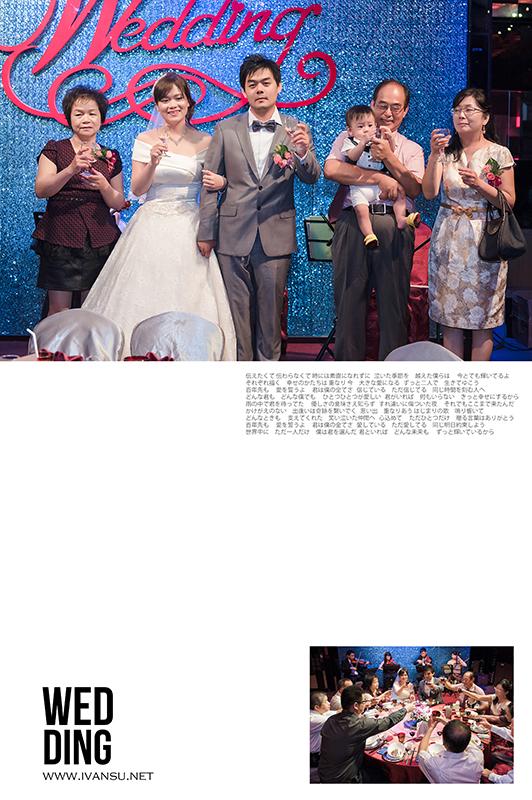 29108668463 5e97a97085 o - [婚攝] 婚禮紀錄@新天地 品翰&怡文