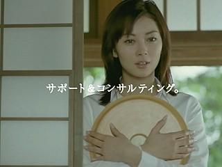 伊東美咲 画像28