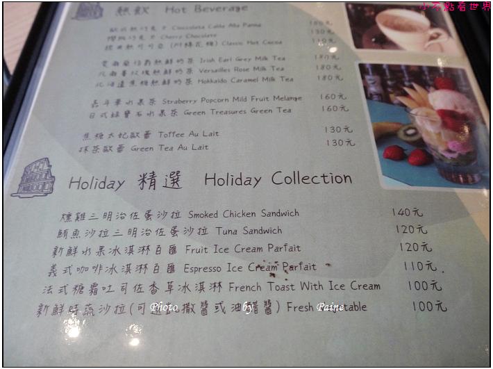 中壢Holiday cafe (56).JPG