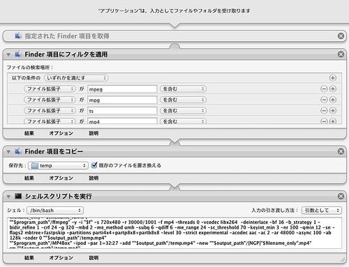 スクリーンショット 2012-06-07 21.34.12